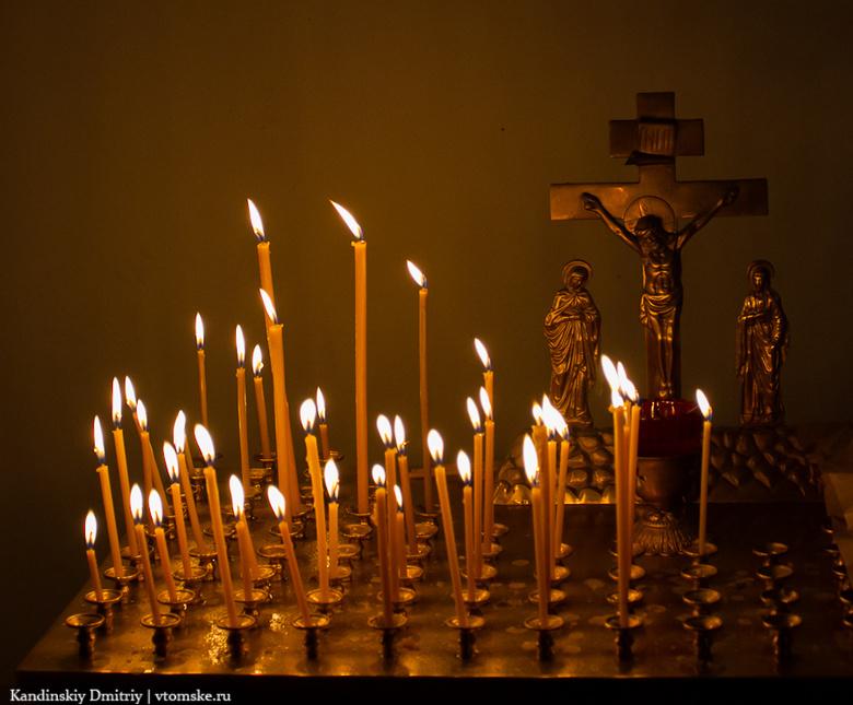 Владыка Ростислав надеется на возвращение храма в томский органный зал