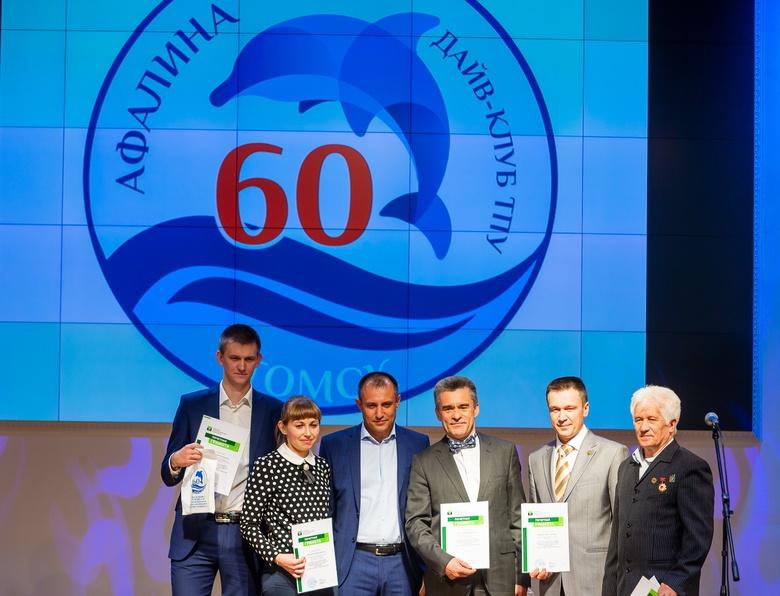 Первый клуб подводников Томской областипразднует 60-летие