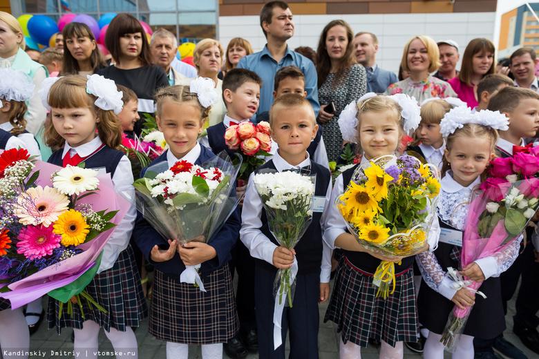 Новая школа в Зеленых Горках Томска приняла первых учеников