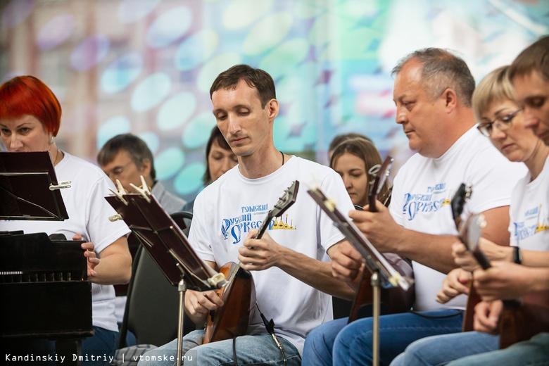 Русский народный оркестр сыграл для томских врачей в честь Дня медика