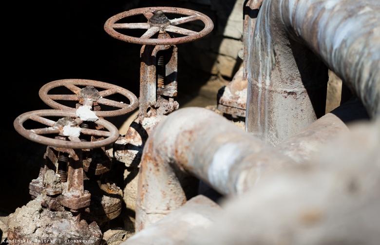 Мэрия: сроки включения горячей воды сорваны в 70 домах Ленинского района