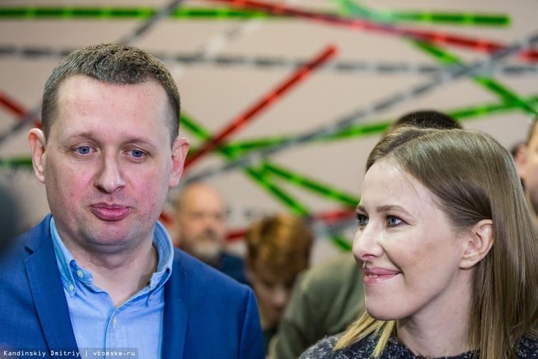 Алексей Прянишников (л) во время предвыборной кампании Ксении Собчак в 2018 году, Томск