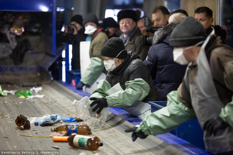 Первый в Томской области комплекс по сортировке мусора открылся в Северске