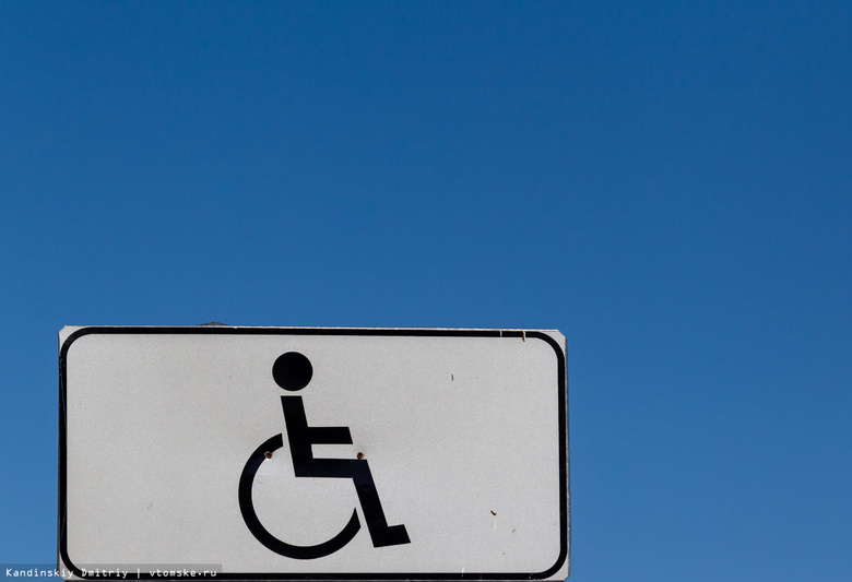 Томичи по телефону узнают о вариантах реабилитации для инвалидов