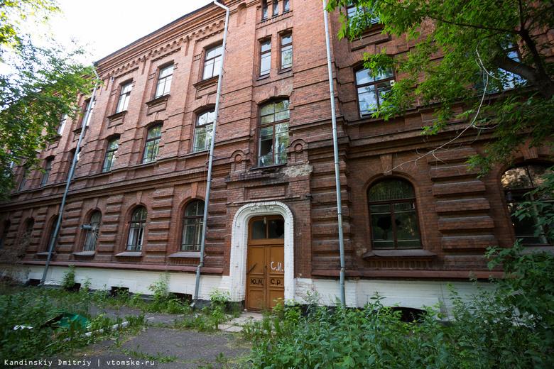 В здании бывшего ТВМИ откроют интернат-лицей для одаренных детей