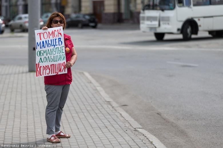 В томской прокуратуре пояснили, почему глава «Демоса» Алексей Мальцев избежал наказания