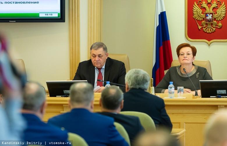 Единороссы вновь выдвинули Козловскую на пост председателя думы Томской области