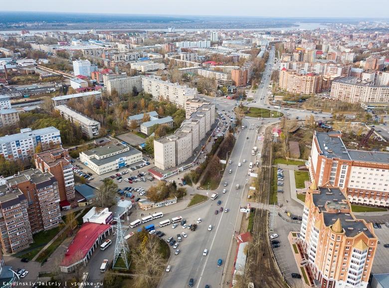 Новый состав Молодежного совета сформируют в Томске
