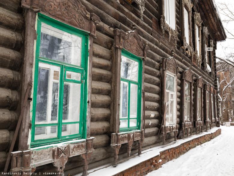 Более 70 млн руб выделят из бюджета Томска в 2018г на расселение аварийного жилья
