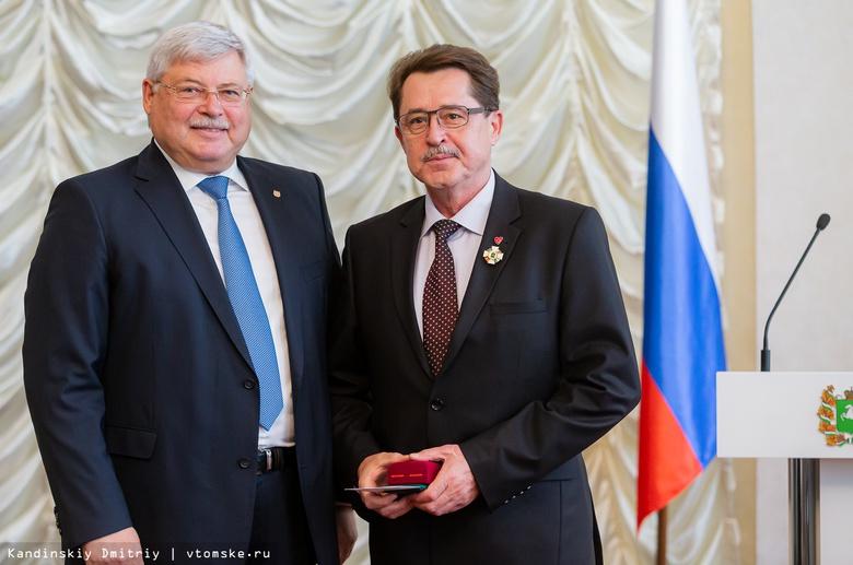 «За заслуги»: директора томских НИИ, водитель трамвая и митрополит получили госнаграды