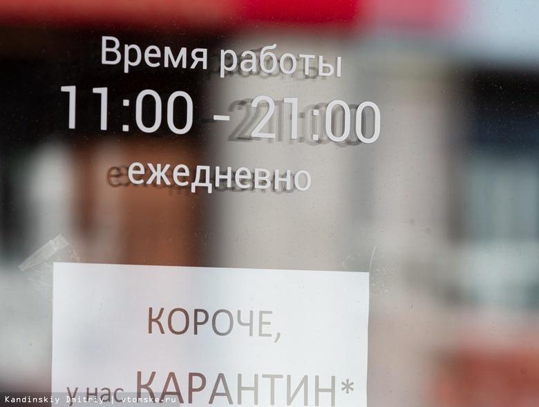 В России из-за коронавируса сократили 680 тыс работников