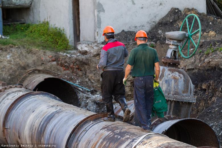 Власти планируют начать ремонт тепломагистралей Томска после 10 мая