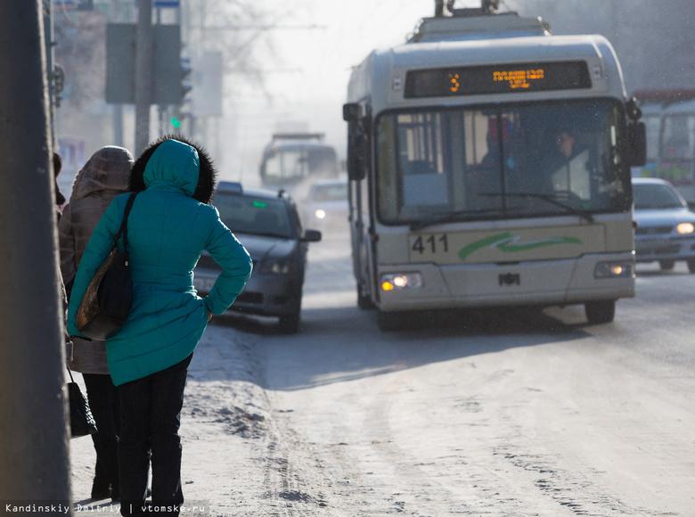Полиция проводит проверку после обстрела троллейбуса в Томске