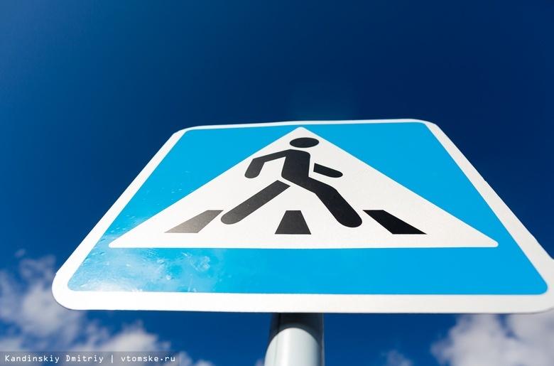 Около 1 тыс знаков дорожного движения заменили и отремонтировали в Томске