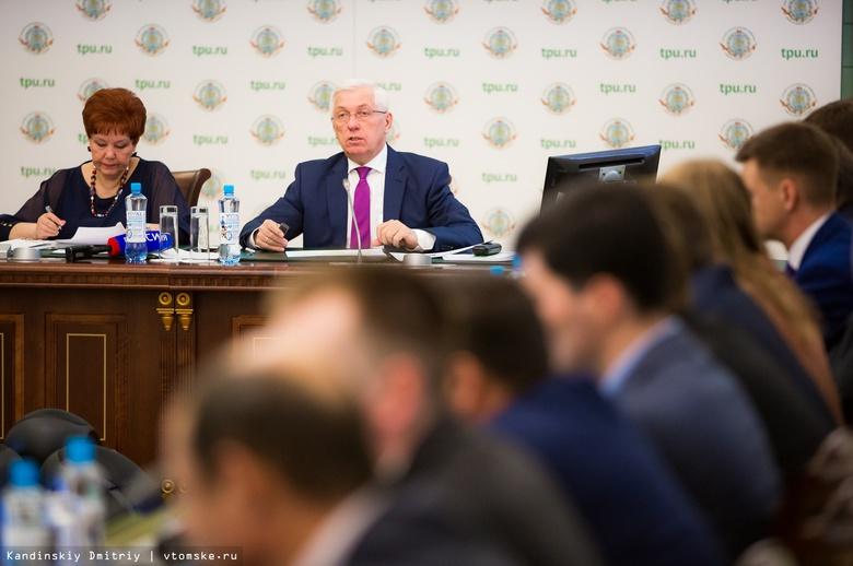 Ректор ТПУ рассказал, как вуз будет развиваться в ближайшие 5 лет