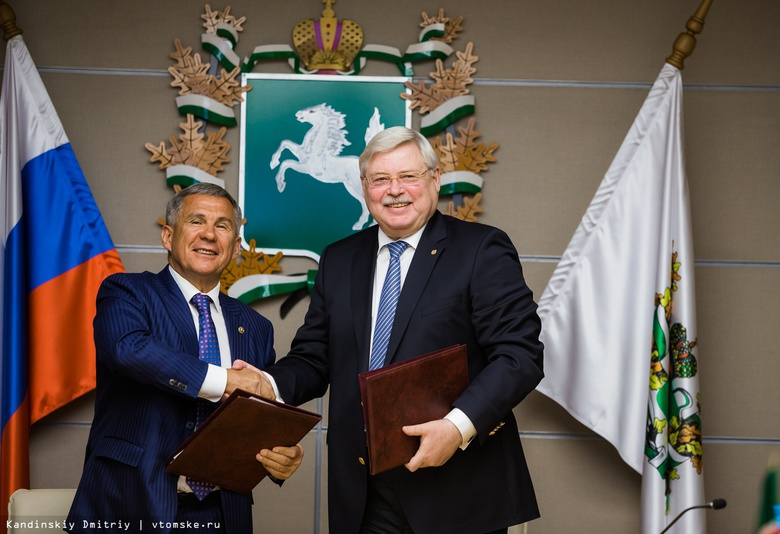 Томская область и Татарстан подписали соглашение о сотрудничестве