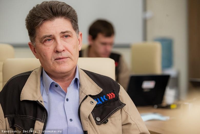 Директора томских предприятий активно включаются в проект «Производительность труда»