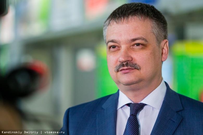 Директор томского аэропорта Фроленко возглавил воздушную гавань Воронежа