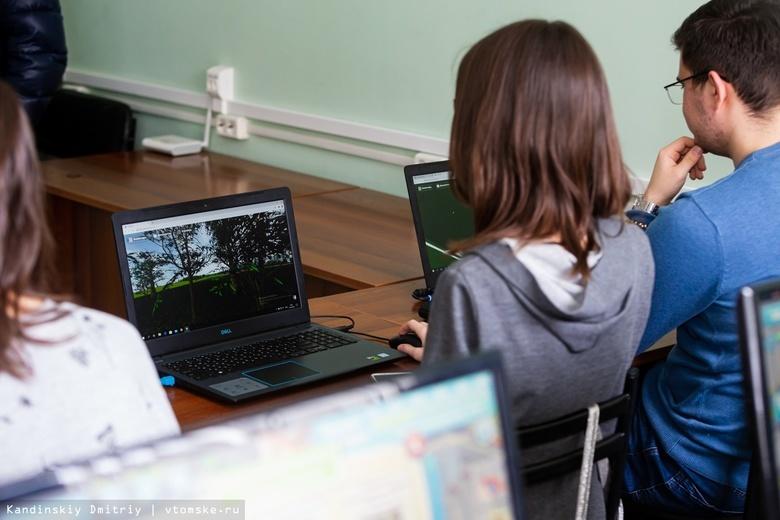 Институт Минпросвещения закупит для школьников подкасты, квесты и симуляторы