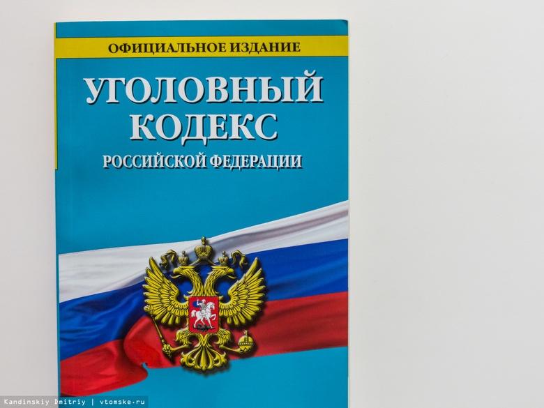 Житель Томского района арестован за сексуальные действия в отношении ребенка
