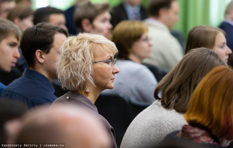 Развитие искусственного интеллекта обсудят на конференции в Томске
