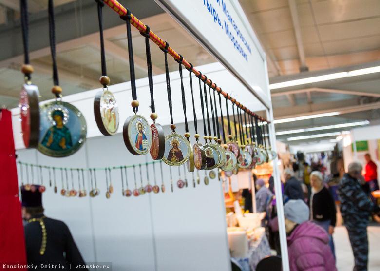 В здании томского ж/д вокзала пройдет православная выставка-ярмарка