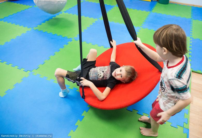 «Дети дождя»: как в Томске проходят реабилитацию дети с аутизмом