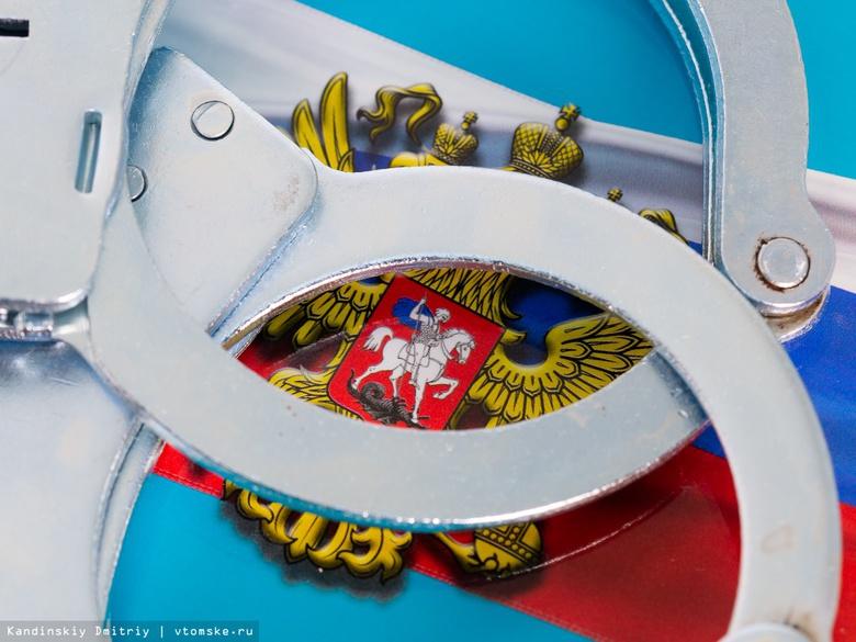 Томский адвокат присвоил себе 0,5 млн руб, которые клиент дал на взятку силовикам