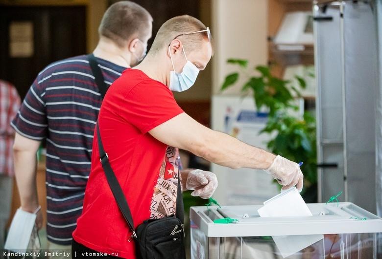 Досрочное голосование по выбору депутатов томской думы пройдет в несколько дней