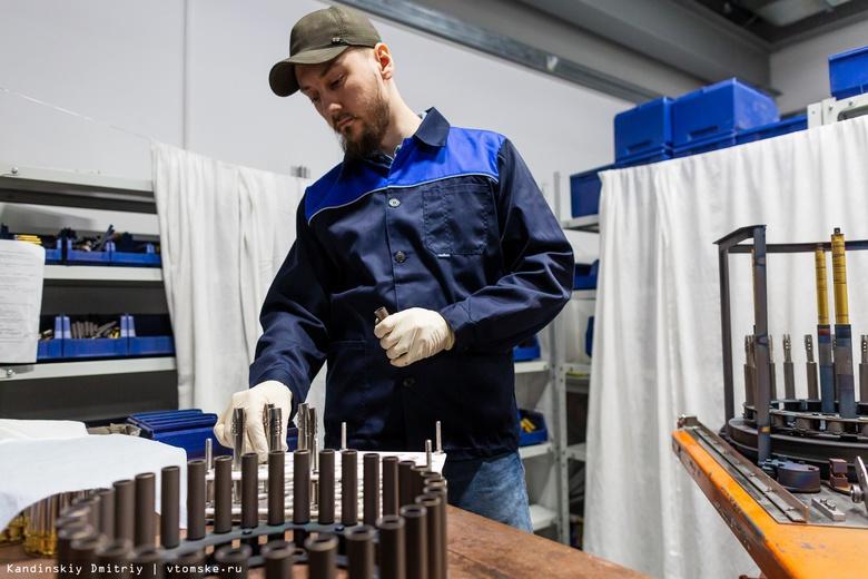 «Нужно еще 3 миллиарда»: как идет модернизация Томского инструментального завода