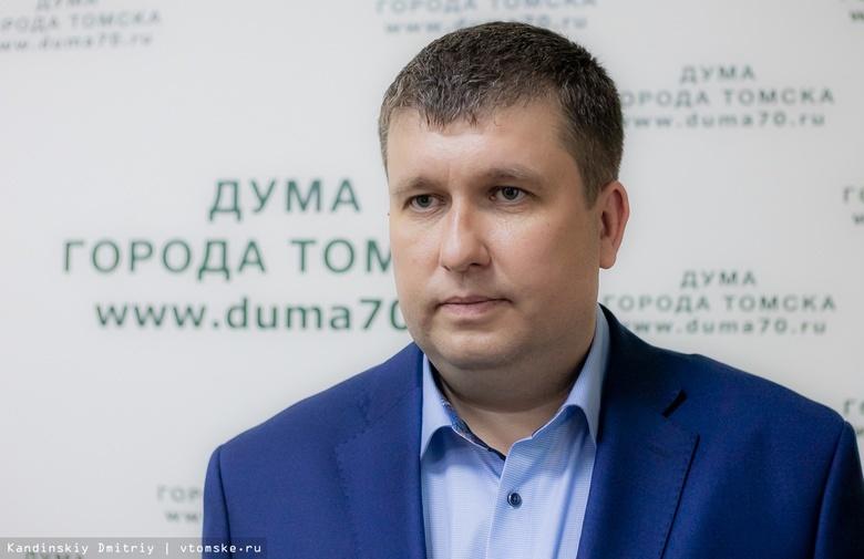 Заместителем председателя думы Томска стал Андрей Петров