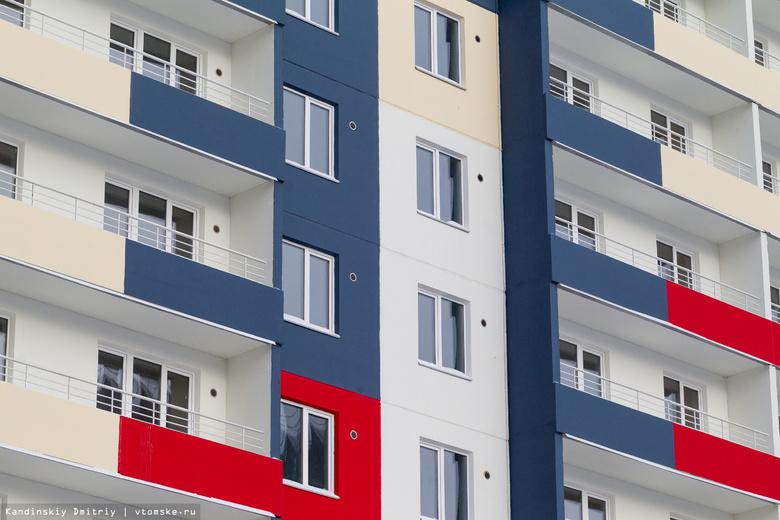 В Томской области ввели почти 18 тысяч «квадратов» жилья в январе