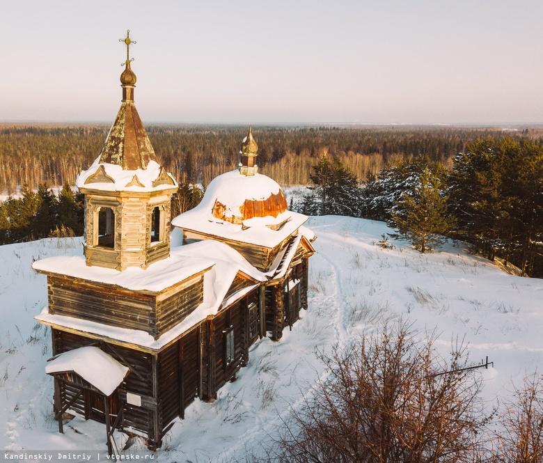 Петропавловская церковь в Нагорном Иштане, февраль 2018 года