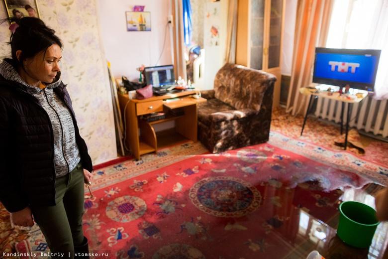 Власти: 3 квартиры и частный дом пострадали от подтопления стоками на Черемошниках