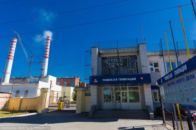 Затраты «Томской генерации» на ремонты в 2018 году составят 672,6 млн рублей