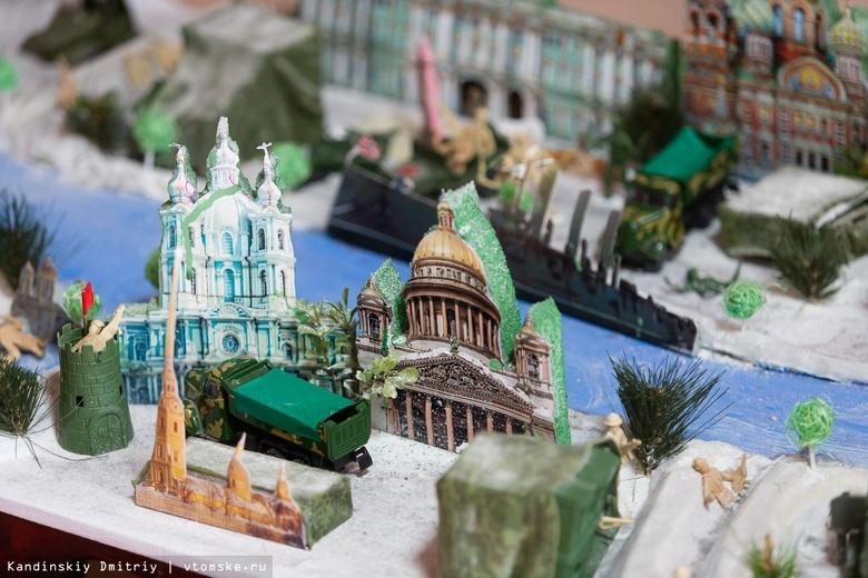 Прогулки по Арбату, выставки и театр: как провести «Ночь музеев», не выходя из дома
