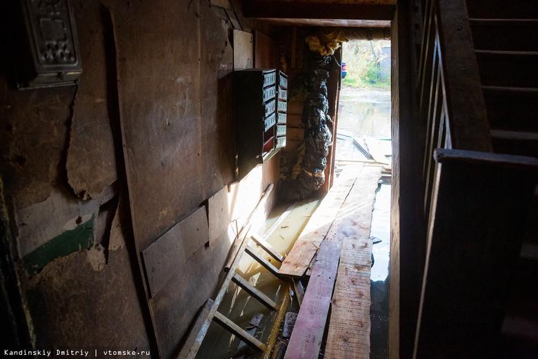 Почти 0,5 млрд руб направят на расселение 36 аварийных домов Томска в 2019г