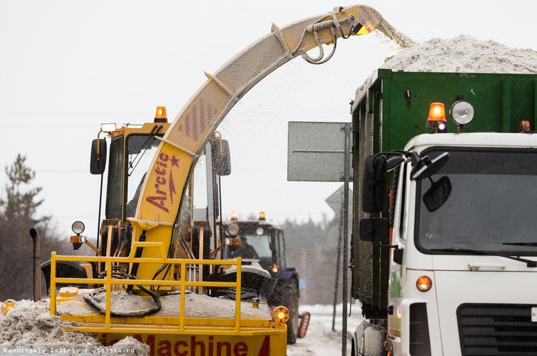 САХ вывезет снег с участков возможного подтопления в Томске