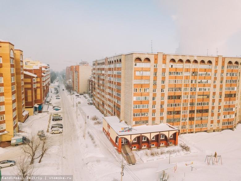 Стоимость аренды «трешки» в Томске выросла на 22%