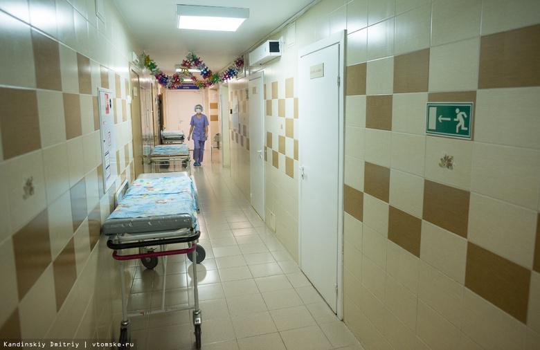 Заблудившиеся в лесу Томского района дети госпитализированы