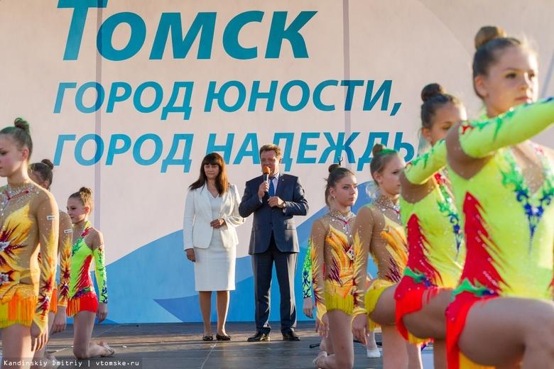 Галина и Иван Кляйн на открытии «Фонтана молодости»