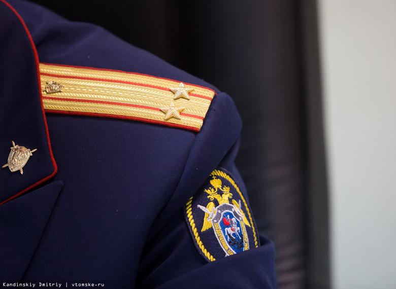 СКР возбудил дело по факту незаконной рубки леса в Томской области