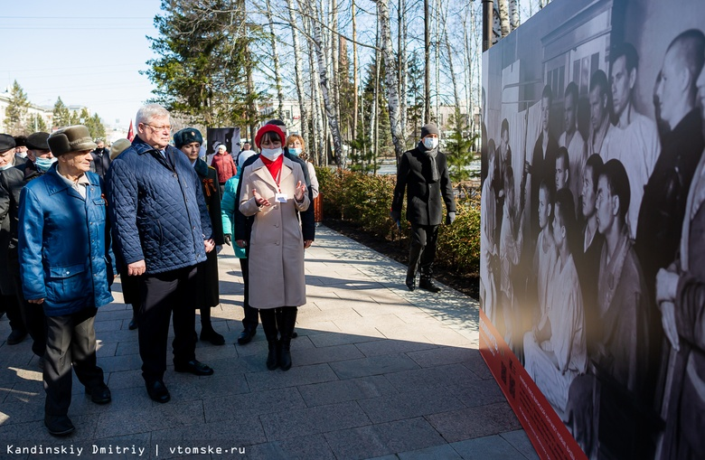Стелы «Город трудовой доблести» открыли в Лагерном саду Томска