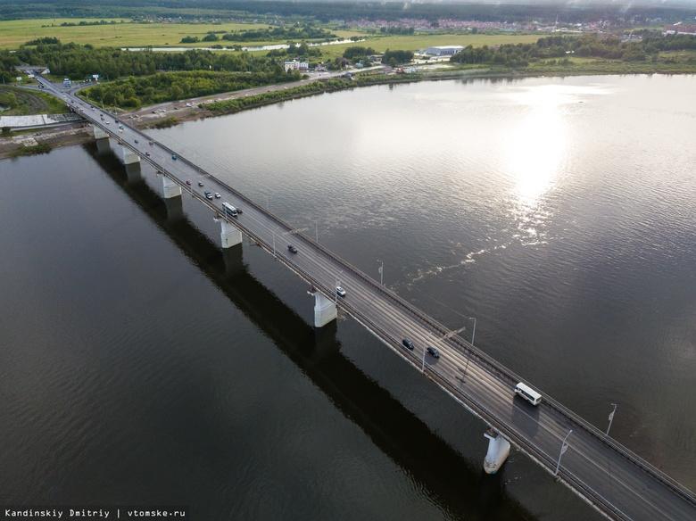 Подросток утонул в Томи у Коммунального моста