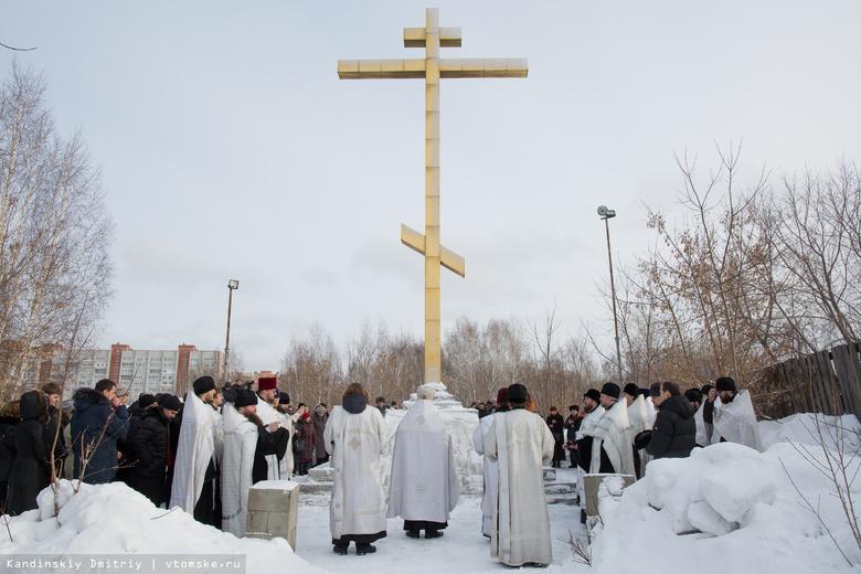 В 2017г на Каштачной горе Томска появится временный деревянный храм
