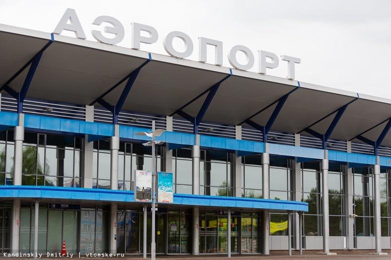 Томский аэропорт дважды за лето побил многолетний рекорд по пассажиропотоку