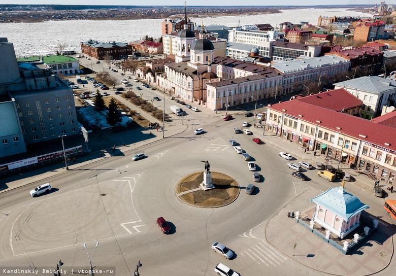 Дорогу на проспекте Ленина отремонтируют с применением новой для Томска технологии