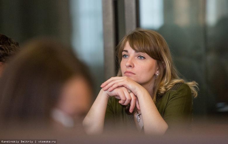 Суд огласит приговор томичке Мальцевой 22 июня