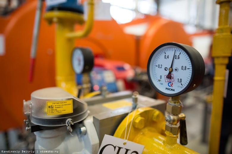 Две газовые котельные за 100 млн руб появятся в томских селах
