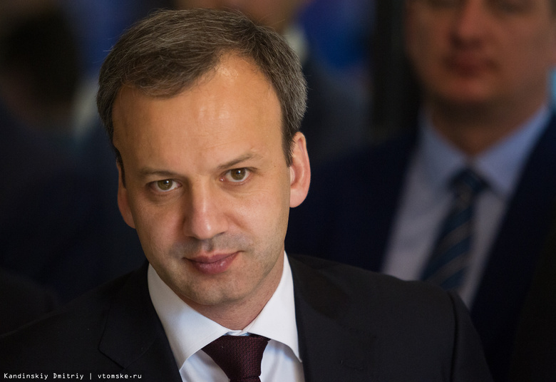Дворкович: работа по «ИНО Томск» идет планово, несмотря на бюджетные ограничения
